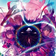 アニプレックス、「Fate/stay night [HF]」第三章が動員数100万人、興収16億円突破! 第二章を上回るペースで推移!