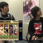 セガゲームス、劇場上映中のアニメ「チェンクロ」の先着入場者プレゼントSSRアルカナを『チェンクロ3』で柳田淳一さんが体験した動画を公開