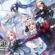 EXNOA、『凍京NECRO』でコラボイベント「Thunderbolt Fantasy 東離劍遊紀 凍京魔剣譚」を開催!