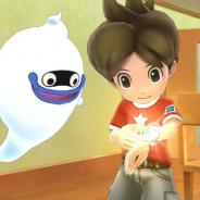 レベルファイブ、『妖怪ウォッチ1 for Nintendo Switch』を本日発売! シリーズの原点がHDグラフィックや通信対戦などでパワーアップ!