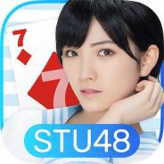 レッドクイーン、『STU48の7ならべ』にSTU48キャプテン/AKB48 Team4兼任の岡田奈々さんが期間限定で参戦!