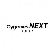 Cygames、新作発表会「Cygames NEXT 2016」を8月21日に開催 『グラブル』アニメ最新情報や『ウマ娘』キャスト陣による新曲お披露目なども実施