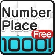 サクセス、脳トレパズルゲーム『ナンプレ1000!~無料でハマる脳トレパズルが1000問』配信開始 無料でどこでも誰でも脳のトレーニング