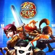 台湾AICOMBO、世界3000万DLを誇る『太極熊猫』が日本上陸! 日本語版となる『太極パンダ』の事前登録受付を開始