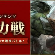 Aiming、『CARAVAN STORIES』で7月5日より新コンテンツ「勢力戦」を追加 沈黙の王女「エミリー(CV: 日笠陽子)」が再登場