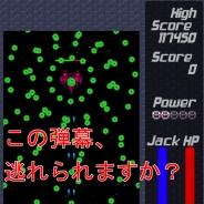 クローリス、『ジャック - 無料の乗っ取り縦シューティングゲーム』を配信開始 敵を乗っ取ってクリアを目指そう!