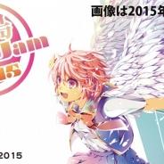 IGDA日本、ゲーム開発イベント「福島Game Jam」を7月30日より開催…参加者とサテライト会場を募集中
