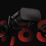 Oculus Rift、期間限定で44880円(税込)で販売へ…約5000円引きで購入可能に
