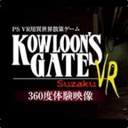 360Channel、PSVRで今夏発売予定の『クーロンズゲートVR SUZAKU』のVR動画を公開