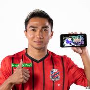 KLab、『キャプテン翼 ~たたかえドリームチーム~』のグローバル版にタイ語を追加へ 「タイのメッシ」チャナティップ選手がPRアンバサダーに