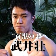"【PSVR】SIEJA、タレントで""百獣の王""の武井壮さんがSF ADV『ROBINSON: THE JOURNEY』をプレイする映像とインタビューを公開"