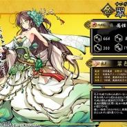 DMM、『九十九姫』で翠玉(CV:峰岸由香里さん)と小貝姫(CV:小林桂子さん)が登場する新福袋を販売開始 新コンテンツ「勢力戦」も実装
