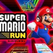 任天堂、『スーパーマリオラン』のバージョンアップを29日に実施…新ワールド「ワールド★」を追加 29日から期間限定スペシャルプライスで販売も