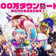 ガンホー、スイッチ用ゲーム『ニンジャラ』がサービス開始から16時間で世界累計100万DLを突破!