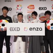 【発表会】BXDが放つブラウザゲームPF「enza」は友だちと手軽にゲームが楽しめる場に グッズやイベント連携も ゲーム会社向けの説明会も開催予定