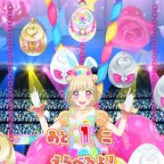 タカラトミーアーツ、アミューズメントゲーム『キラッとプリ☆チャン』をアニメシーズン3に合わせてリニューアル!