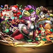 ガンホー、『パズル&ドラゴンズ』でクリスマスイベントを開催…クリスマス仕様のモンスターがガチャやダンジョン、モンスター購入などに登場!