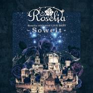 ブシロード、Blu-ray「Roselia 2017-2018 LIVE BEST -Soweit-」本日発売! 初回生産分には単独ライブの抽選応募申込券を封入