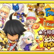 レベルファイブ、『ファンタジーライフオンライン』にてユーザーの1票で人気NO.1が決まる(!?)「★5仲間キャラクター総選挙」を開催!