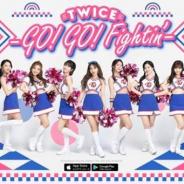 10ANTZ、韓国ガールズグループ「TWICE」の公式スマホゲーム『TWICE -GO! GO! Fightin'-』を2018年12月に配信! 本日より事前登録開始