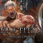 NCジャパン、『リネージュM』で新職業「狂戦士」&2周年アップデート「Ep.4 TITAN」を5月26日に実装決定