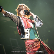 『あんさんぶるスターズ!エクストラ・ステージ』~Meteor Lights~が開幕! キャストコメン公演写真をお届け!