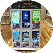 イオンファンタジー、完全キャッシュレス&抗菌&回さないカプセルトイマシン「かぷえぼ」を全国423店舗に展開