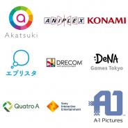 6月29日~7月3日の決算記事まとめ…アニプレックス、SIE、KONAMI、任天堂販売、コロムビア、フォワードワークスなど