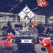 ミクシィ、XFLAG スタジオ初開催となる新卒学生向けイベント「XFLAG Creators Festa』を実施 開催経緯をインタビュー