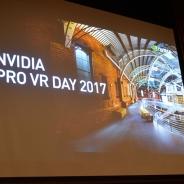 新社屋をVRでシミュレーション?様々な機器の代替をVRが行う実用例も明らかになった 「NVIDIA PRO VR DAY 2017」レポート