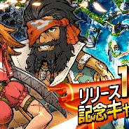 マイネットゲームス、『戦の海賊』でリリース1000日を記念したキャンペーンを開催! メインストーリー第2章7節「帝国の聖海」を公開