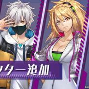 enish、『VGAME』公式サイトで物語のカギを握る新キャラクター3人の情報を公開!