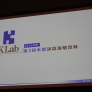 KLabの新作パズルRPG『パズルワンダーランド』は3D、回転、マルチプレイ、フルボイスシナリオなど新要素を取り入れた意欲作