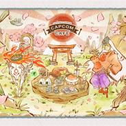 カプコン、「カプコンカフェ 池袋店」で1月30日~3月11日まで『大神』との復刻コラボレーションを開催決定 過去に完売した人気アイテムの再販売も!