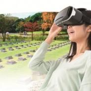 お墓探しもVRで 鎌倉新書、お墓探しのポータルサイト「いいお墓」で新サービス『VRで100霊園まとめて見学』を開始