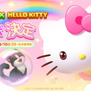 Special Gamez、癒し系パズルゲーム『パズにゃん』で人気キャラクター「ハローキティ」とのコラボイベントを3月25日より開催