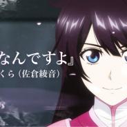 セガゲームス、『新サクラ大戦』天宮さくらの歌う「乙女なんですよ」ミュージックビデオ(Short ver.)を公開!