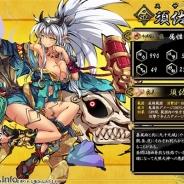 DMMとFUNYOURS JAPAN、『九十九姫』で「花鳥風月」福袋の販売開始 BP福袋(第六弾)に日本神話に登場する「須佐之男」を追加