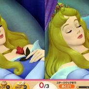 ネクソン、 まちがい探しゲーム『ディズニー タッチタッチ』にて新たな収録作品「眠れる森の美女」を追加