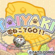 タイトー、新作パズルゲーム『TAIYAKI-電ねこで GO!!-』をFacebook「インスタントゲーム」でリリース