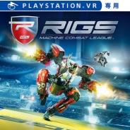 【PSVR】PS Plus加入者は無料 VR対応タイトル『バウンド』と『RIGS』がフリープレイに登場