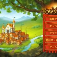 ワーカービー、中世欧州が舞台の町づくりSLG『タウンズメン~あなただけの町づくり~』を「App Pass」でリリース