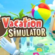 『Job Simulator』のOwlchemy Labs、2019年に『Vacation Simulator』をリリース アバターカスタマイズ機能も搭載