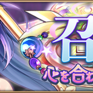 DMM GAMES、『あいりすミスティリア!』で「心を合わせて願う星召喚」を開催 限定聖装SSRパトリシア「機織りの聖人」が登場