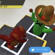 eishis、ブラウザ利用のARカードゲーム「ウェブモン」を近日リリース予定