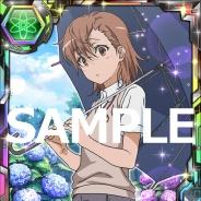 KADOKAWA、『とある魔術の禁書目録 頂点決戦Ⅱ』で期間限定イベント「とある梅雨の雨宿選択」を開催