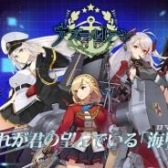 Yostar、スマホ向け艦船擬人化×横スクロールSTG『アズールレーン』の世界観とキャラクターについての最新情報を公開!