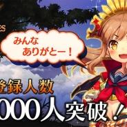 芸者東京エンターテインメント、『パズルオブエンパイア』事前登録者数5万人突破 配信時期を9月上旬に延期