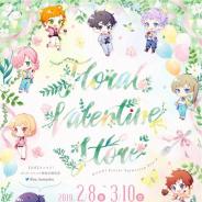 coly、『オンエア!』のバレンタインストアを2月8日から渋谷MODIにて開催! ミニキャラを使用した新作グッズなどを販売