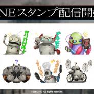 SEEC、『ウーユリーフの処方箋』に登場するロボットたちのLINEスタンプを販売開始!